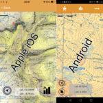 EastWest Maps App Updates